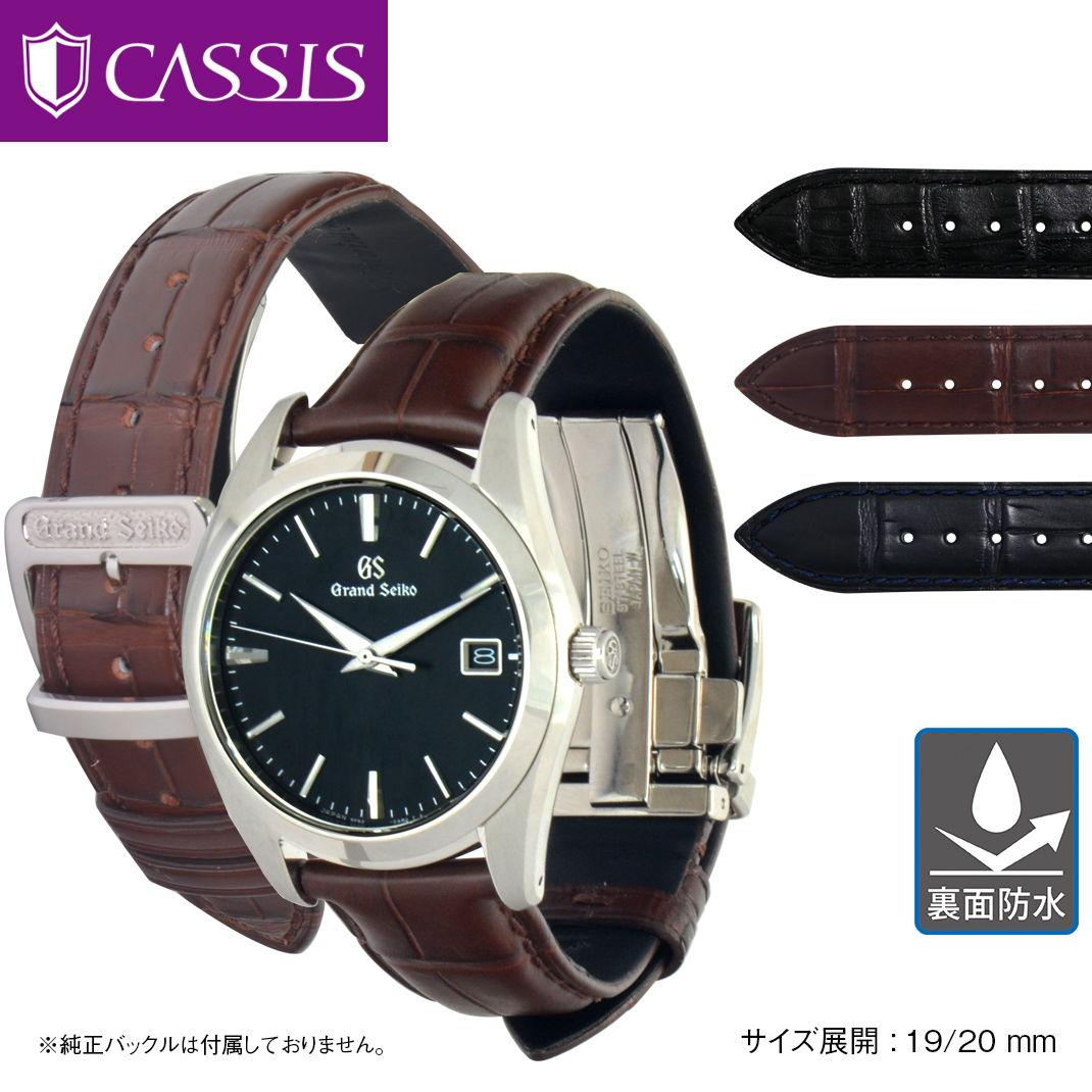 腕時計用アクセサリー, 腕時計用ベルト・バンド  () CASSIS ADONARA D U1122A70
