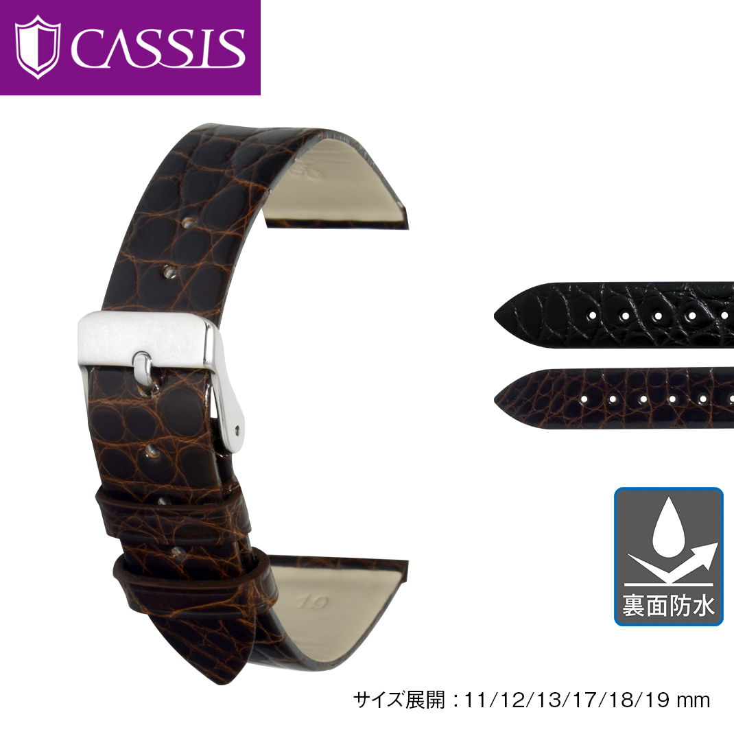 腕時計用アクセサリー, 腕時計用ベルト・バンド  () CASSIS RIOM C U1123B68