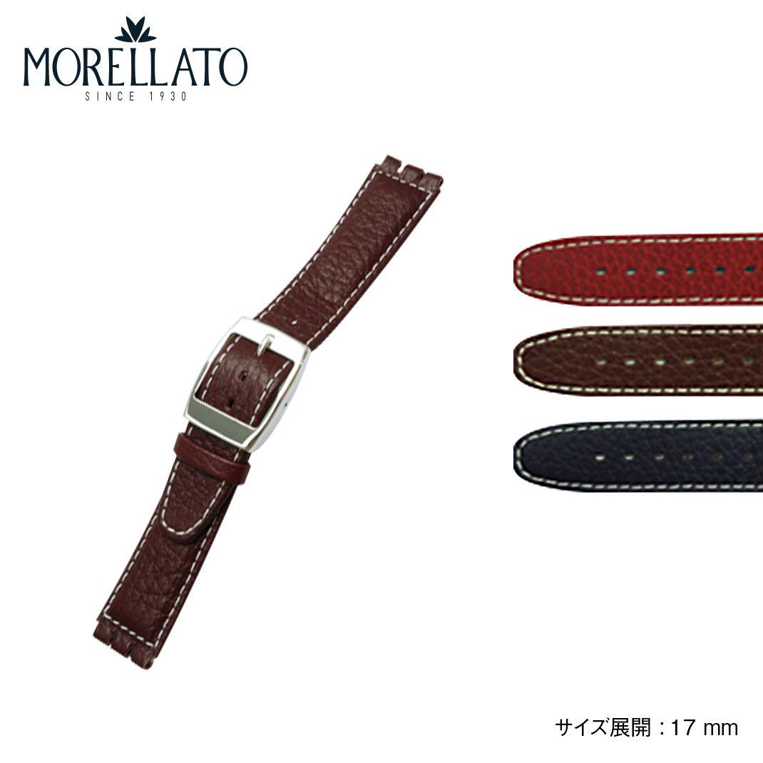 腕時計用アクセサリー, 腕時計用ベルト・バンド Swatch MORELLATO HILTON Swatch U2740640C3 17mm