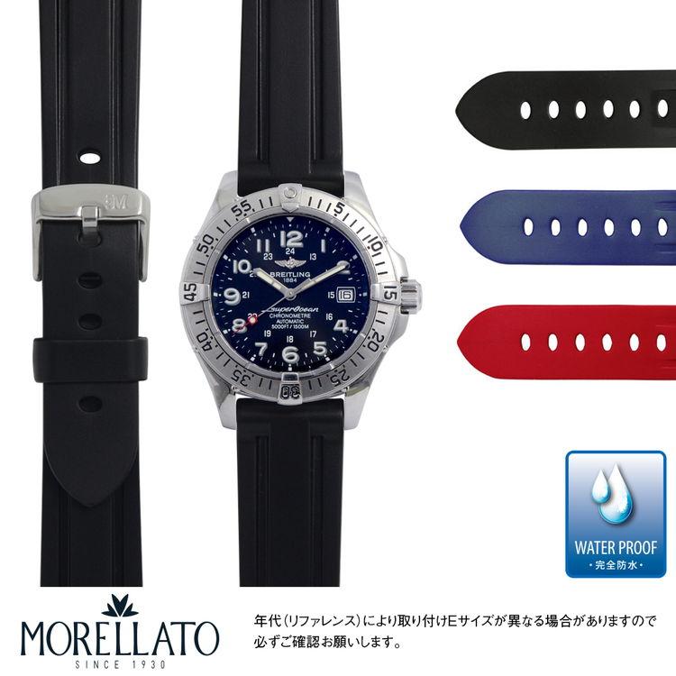 腕時計用アクセサリー, 腕時計用ベルト・バンド  BREITLING SUPEROCEAN MORELLATO MARINER U2859198 20mm