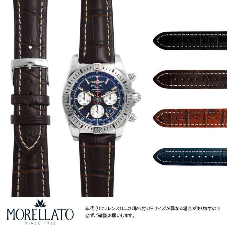 腕時計用アクセサリー, 腕時計用ベルト・バンド  44 BREITLING CHRONOMAT 44 AIRBORNE MORELLATO PLUS U3252480 22mm