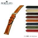 時計ベルト 時計 ベルト カーフ 牛革 MORELLATO モレラート ELITE エリート u3475947 16mm 18mm 20mm 時計 バンド 時計バンド 替えベルト 替えバンド ベルト 交換