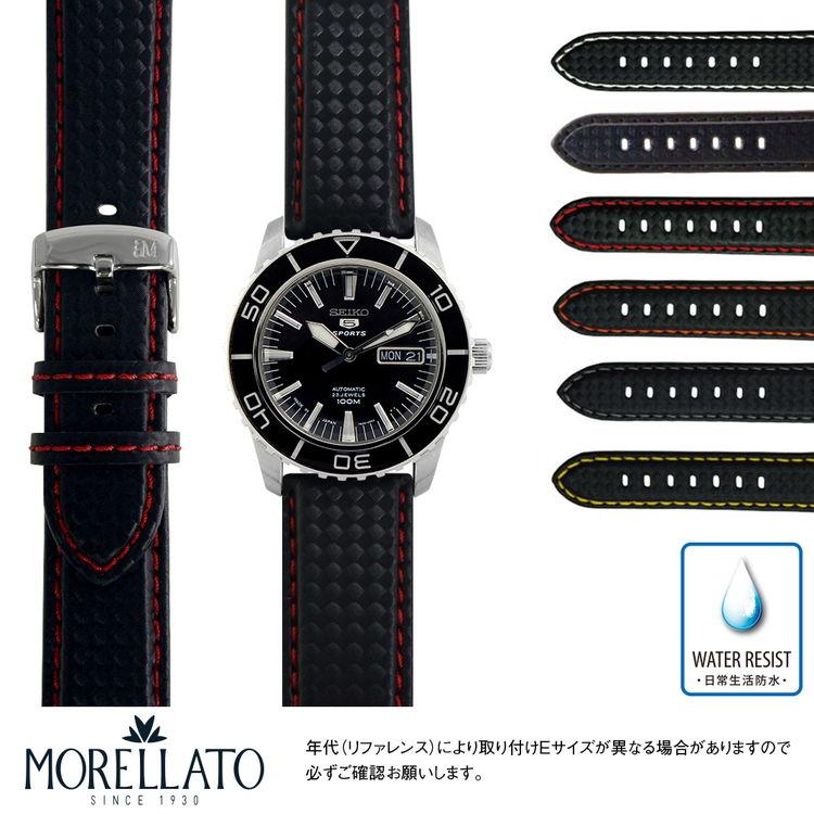 腕時計用アクセサリー, 腕時計用ベルト・バンド 5 SEIKO 5 MORELLATO BIKING U3586977 22mm