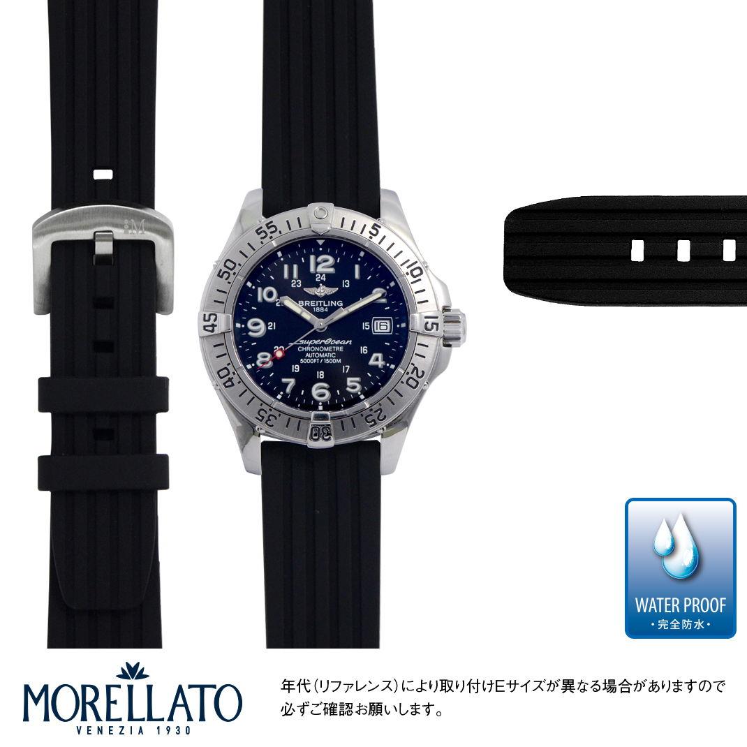 腕時計用アクセサリー, 腕時計用ベルト・バンド  BREITLING SUPEROCEAN MORELLATO BRENTA U4025187