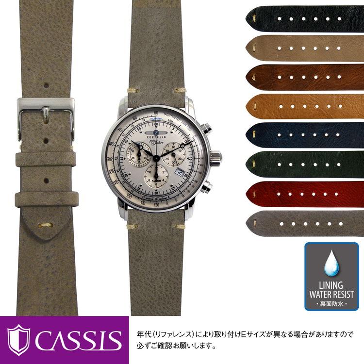 腕時計用アクセサリー, 腕時計用ベルト・バンド  Zeppelin CASSIS GRENOBLE X0031331