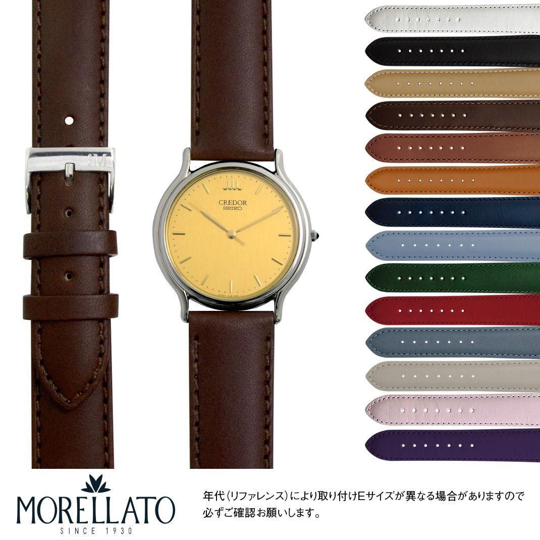 腕時計用アクセサリー, 腕時計用ベルト・バンド  SEIKO Credor MORELLATO GRAFIC X0969087