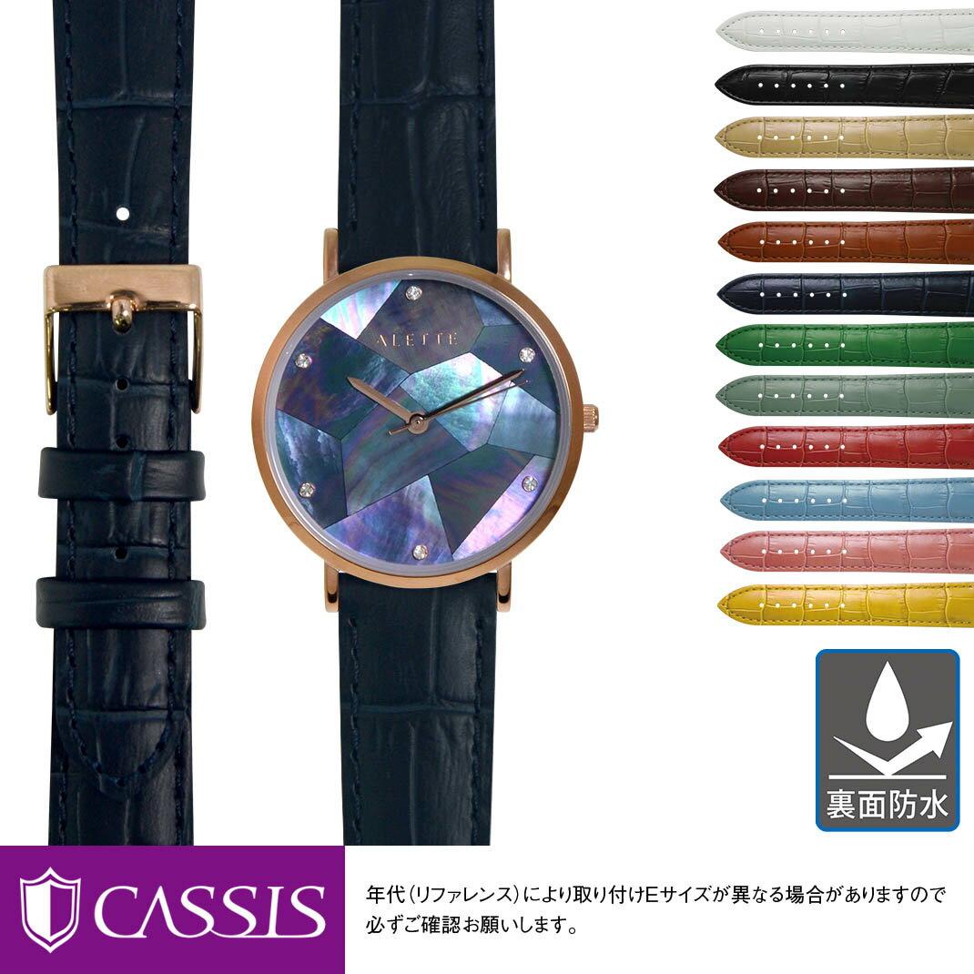 腕時計用アクセサリー, 腕時計用ベルト・バンド  ALETTE BLANC Lily collection AVALLON X1022238 16mm