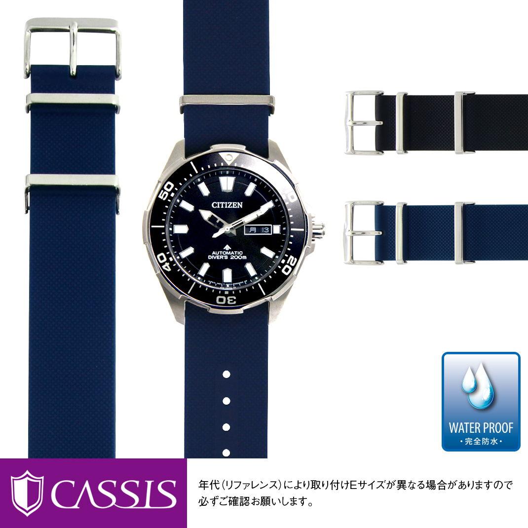 腕時計用アクセサリー, 腕時計用ベルト・バンド  CITIZEN PROMASTER CASSIS TYPE NATO RUBBER X1115465 nato nato