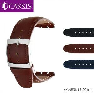 7cf1c9c203 時計ベルト 時計 ベルト カーフ(牛革) CASSIS カシス TYPE SWT タイプエスダブリューティー