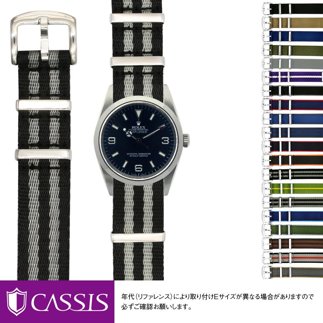 腕時計用アクセサリー, 腕時計用ベルト・バンド  ROLEX Explorer CASSIS TYPE NATO LX X1126CS1 20mm nato