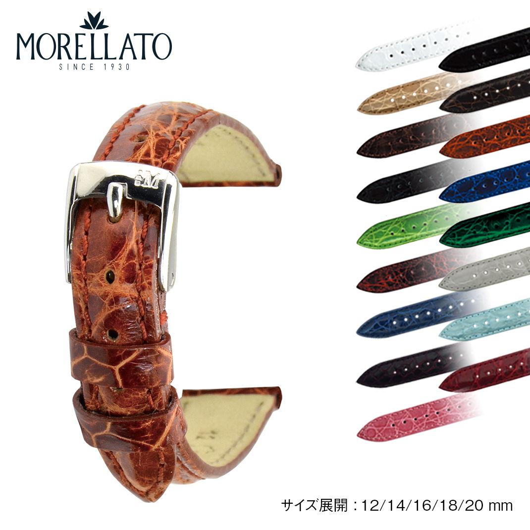 腕時計用アクセサリー, 尾錠・バネ棒  MORELLATO TRACY x2197052 12mm 14mm 16mm 18mm 20mm