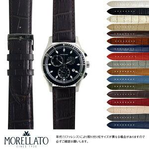 factory price e9b5d a1a60 22 ハミルトン 腕時計|その他のアクセサリー 通販・価格比較 ...