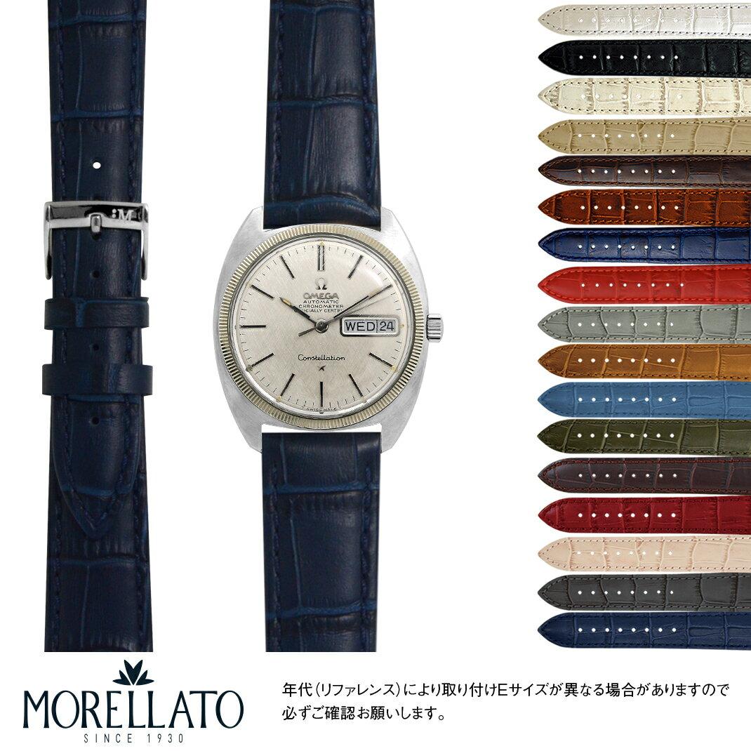 腕時計用アクセサリー, 腕時計用ベルト・バンド  C OMEGA Constellation C-Line MORELLATO BOLLE X2269480