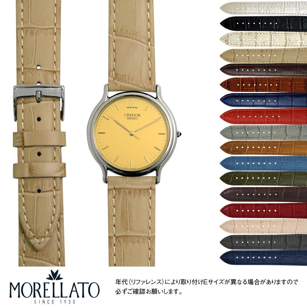 腕時計用アクセサリー, 腕時計用ベルト・バンド  SEIKO Credor MORELLATO BOLLE X2269480