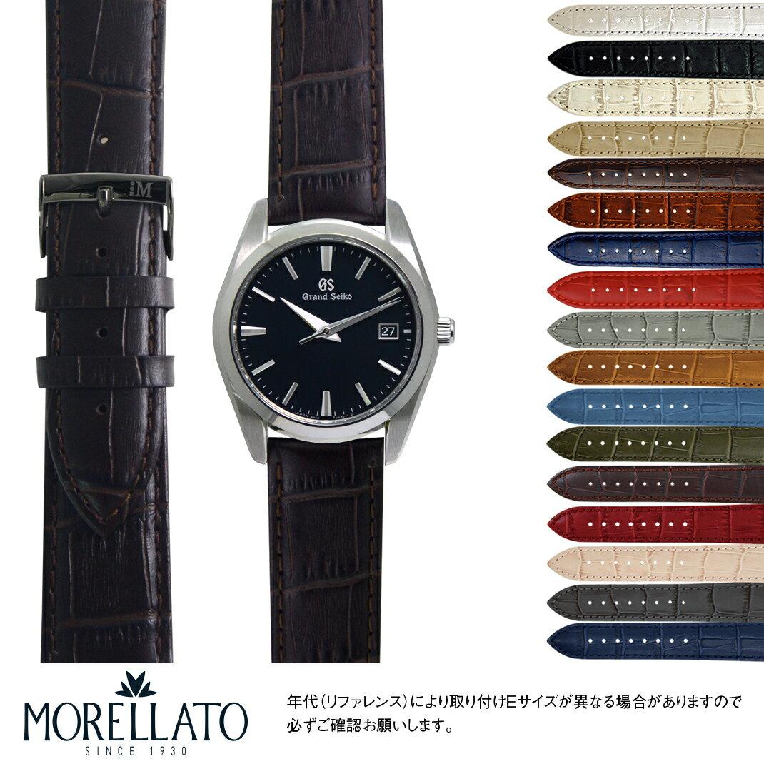 腕時計用アクセサリー, 腕時計用ベルト・バンド  SEIKO Grand Seiko MORELLATO BOLLE X2269480 19mm