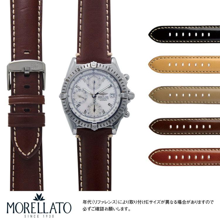 腕時計用アクセサリー, 腕時計用ベルト・バンド  BREITLING Chronomat MORELLATO GIORGIONE X4272B12 20mm