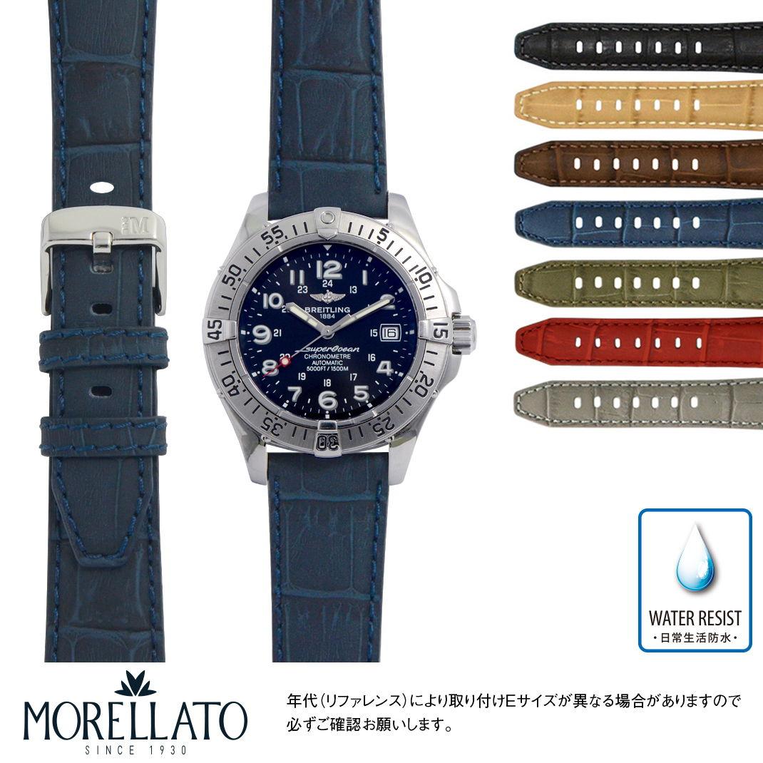 腕時計用アクセサリー, 腕時計用ベルト・バンド  BREITLING SUPEROCEAN MORELLATO SOCCER X4497B44 20mm