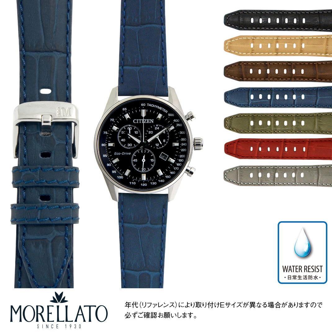 腕時計用アクセサリー, 腕時計用ベルト・バンド  CITIZEN Eco Drive MORELLATO SOCCER X4497B44