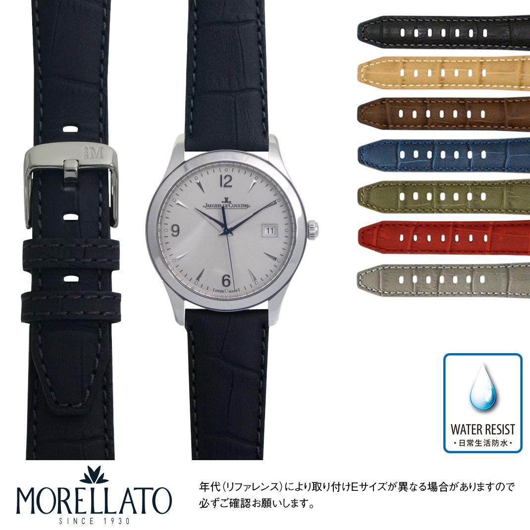 腕時計用アクセサリー, 腕時計用ベルト・バンド  JAEGER LE COULTRE MASTERCONTROL MORELLATO SOCCER X4497B44 20mm