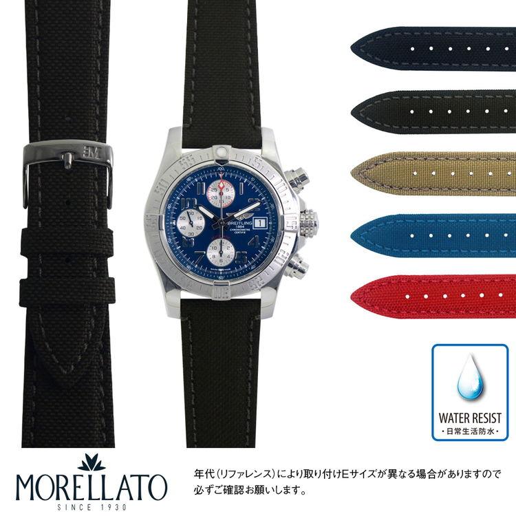 腕時計用アクセサリー, 腕時計用ベルト・バンド  BREITLING AVENGER2 MORELLATO PARKOUR X5120282 22mm
