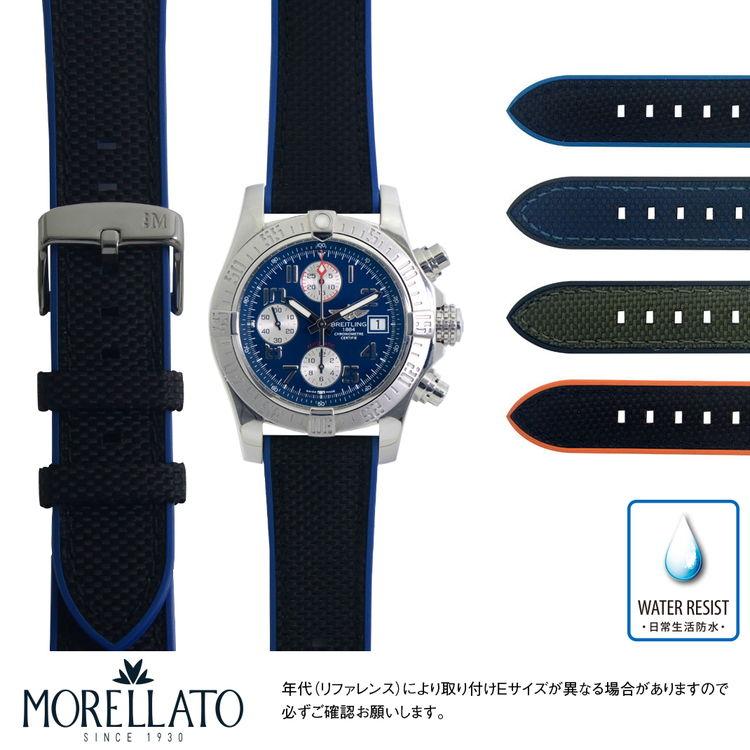 腕時計用アクセサリー, 腕時計用ベルト・バンド  BREITLING AVENGER2 MORELLATO NETBALL X5122C62 22mm