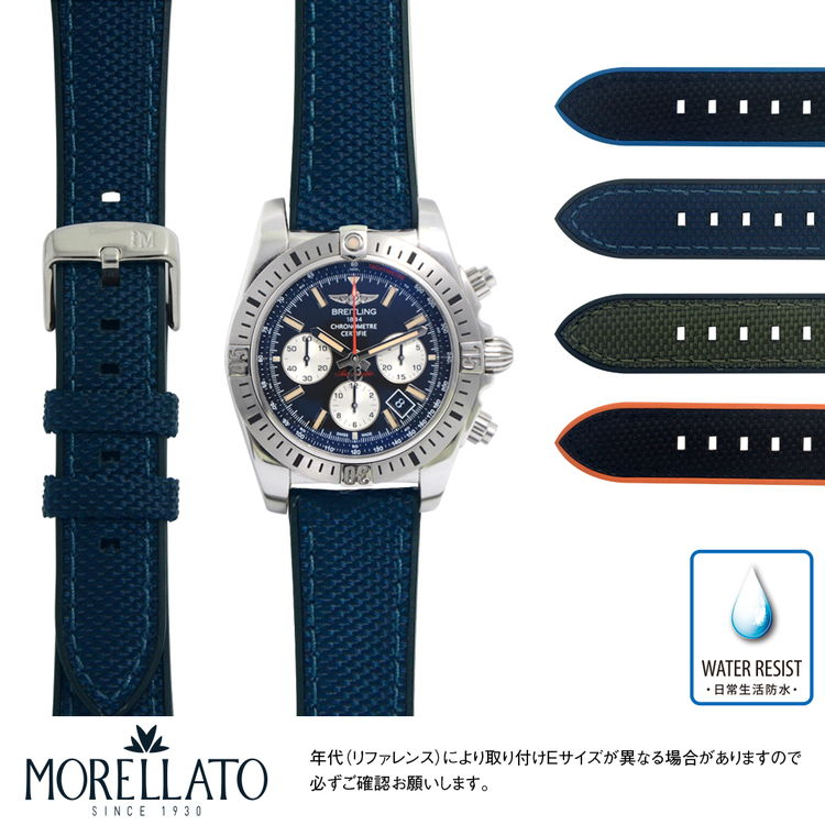 腕時計用アクセサリー, 腕時計用ベルト・バンド  44 BREITLING CHRONOMAT 44 AIRBORNE MORELLATO NETBALL X5122C62 22mm