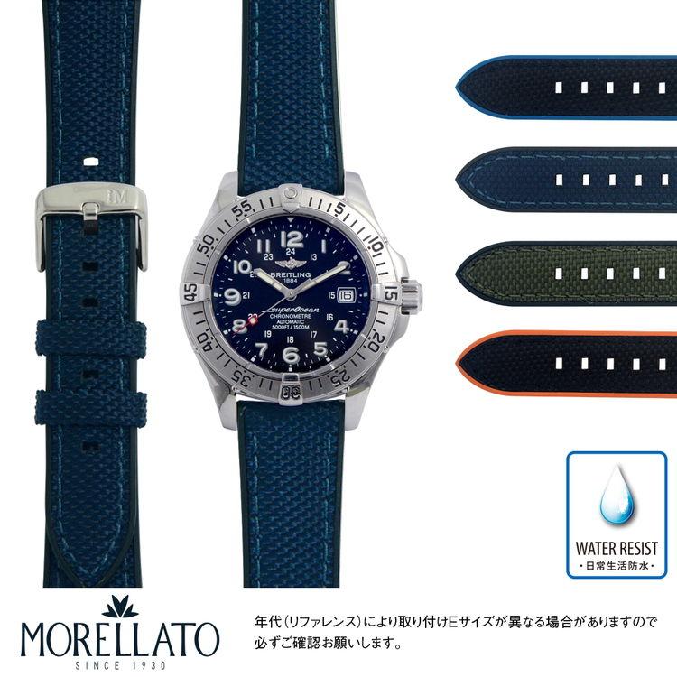腕時計用アクセサリー, 腕時計用ベルト・バンド  BREITLING SUPEROCEAN MORELLATO NETBALL X5122C62