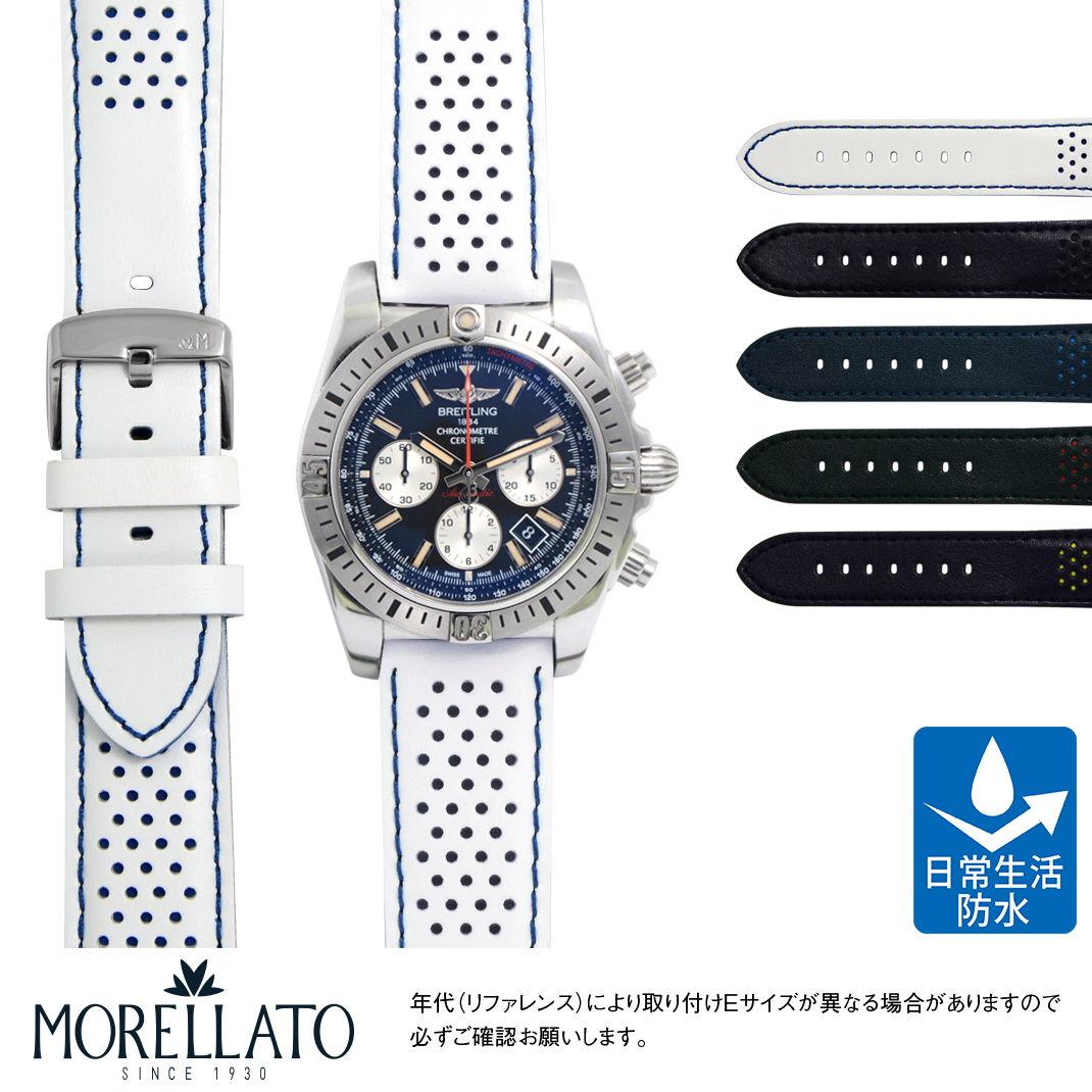 腕時計用アクセサリー, 腕時計用ベルト・バンド  44 BREITLING CHRONOMAT 44 AIRBORNE MORELLATO RALLY X5272C91 22mm