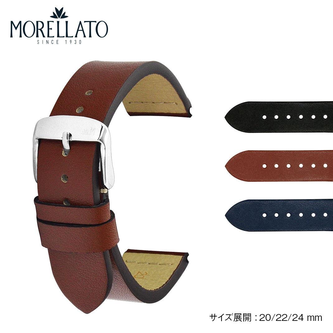 腕時計用アクセサリー, 腕時計用ベルト・バンド  MORELLATO PAROS X5392D15 20mm 22mm 24mm