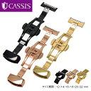 CASIO カシオ 腕時計 バンド取り付けバネ棒 2本セット 10137531