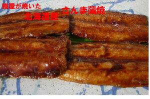 【送料無料】鰻屋が焼いたさんま蒲焼6枚  お試しお惣菜 レンジでチン/ギフト/お歳暮/お弁当/夕食/ヘルシー/さんま/サンマ