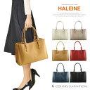 HALEINE/アレンヌ A4サイズが入る トートバッグ サフィアーノ レザー レディース アイボリー/グレージュ/ベージュ/レッド/ネイビー/ブラック