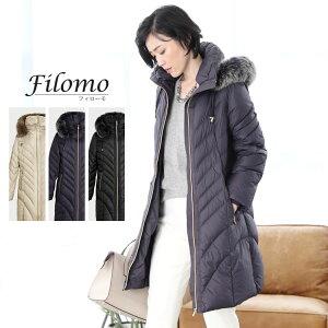 Filomo [フィローモ]ダウン コート フォックス ファー トリミング ミディアム レディース ベージュ/パープルネイビー/ブラック M/L/LL 大きい ブランド 可愛い『ギフト』