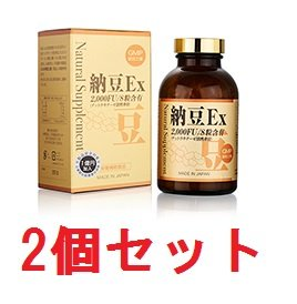 納豆Ex 【日本限定販売】2個セット