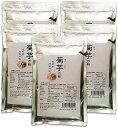 菊芋パウダー (菊芋粉末)150g × 5袋:長野県阿智村産100%