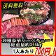 【商番819】バーベキュー セット ランキング常連! 送料無料の激安価格! 特製タレ箸 紙…