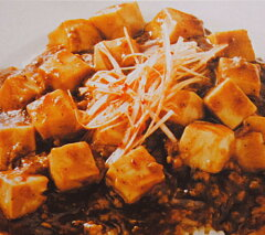 お手軽簡単調理!保存に便利、食べたいときに♪冷凍食品 麻婆豆腐(麻婆丼の素) 1パック(1食分...