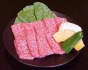 厳選した九州ブランド黒毛和牛の「三角バラ」を使用した特選カルビ脂身とのハーモニーが噛むほ...