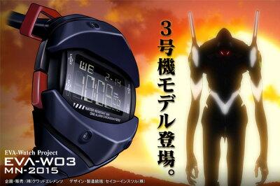 キャラクター,アクセサリー・腕時計エヴァンゲリオン・オリジナルデザイン腕時計 『EVA-W03』