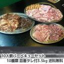 バーベキュー セット ランキング常連! 送料無料 激安価格 ...