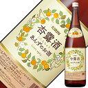 リキュール 静岡 キリン 杏露酒 14度 1800ml 1