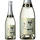 山梨マルスワイナリー 甲州 スパークリング 2018 750ml 日本ワイン