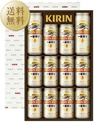 【送料無料】 ビールギフト キリン 一番搾り生ビールセット K-IS3 しっかりフル包装+短冊のし