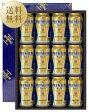 ビールギフト 送料無料 サントリー ザ プレミアム モルツ ビールセット プレモル BPC3N しっかり包装+のし名入可+全梱包 九州、北海道、沖縄送料無料対象外、クール代別途 他商品と同梱不可