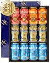【送料無料】 ビールギフト サントリー ザ プレミアム モルツ -華- 冬の限定4種セット プレモル VC30N しっかりフル包装+短冊のし