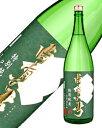 日本酒 地酒 飛騨 蒲酒造 白真弓 特別純米 ひだほまれ 1800ml