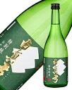 日本酒 地酒 飛騨 蒲酒造 白真弓 特別純米 ひだほまれ 720ml