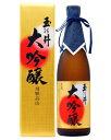 日本酒 地酒 飛騨 二木酒造 玉の井 大吟醸 専用箱付 720ml