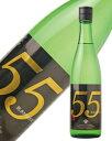 日本酒 地酒 飛騨 天領酒造 天領 純米吟醸原酒 55 720ml