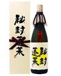 日本酒 地酒 飛騨 渡辺酒造 秘封蓬莱 大吟醸斗瓶囲い 専用木箱付 1800ml